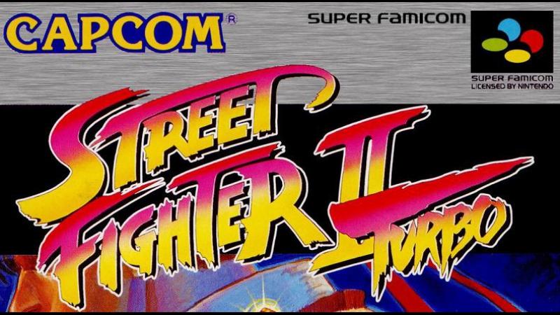 Японская реклама Street Fighter II Turbo (Guile)
