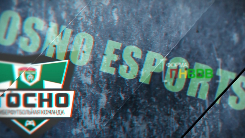 ADT. Tosno eSports vs VFC ArsenalTula