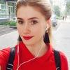 Elena Vorotova