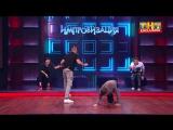 Импровизация - Плохо танцевать