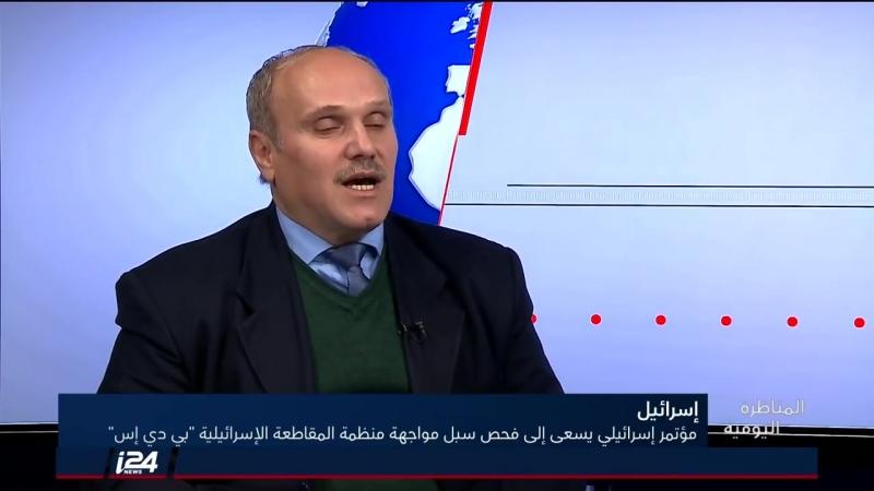 قيادي فتحاوي لمحلل اسرائيلي أفتخر بأن لدينا حركة مقاومة كحركة حماس وهم ليسوا أعدائي، أنت عدوّي mp4