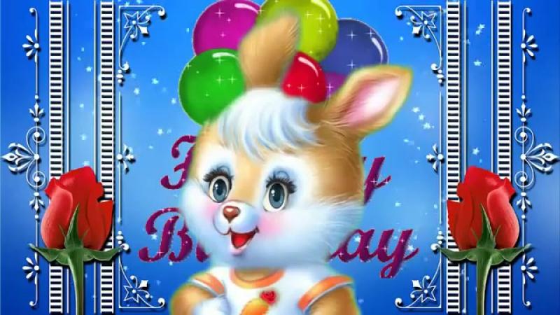Прикольное видео поздравление с Днем рождения мужчине Зайка поздравляет с Днем рождения-[save4.net].mp4