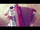 More Than You Know(Axwell /\ Ingrosso ) - на Аккордеоне/ Accordion cover