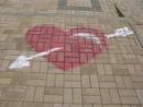 берегите любовь