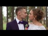 Свадебный клип Антон и Кристина 26 08 2017