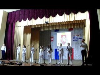 Сказочный Крым в исполнении вокальной группы Непоседы в Советском