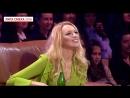 VIP Тернопіль и Елена Кравец