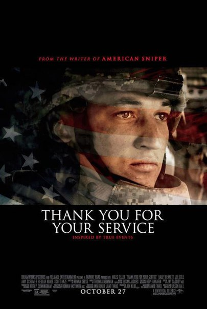 Спасибо за вашу службу (2017)