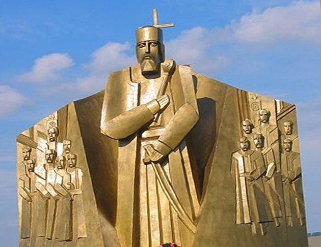 Памятник Сагайдачному