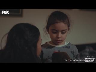 24. Yeliz elmasları Zeynepe teslim ediyor!