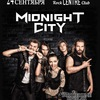"24/09 Midnight City в рок-клубе ""Центр"""