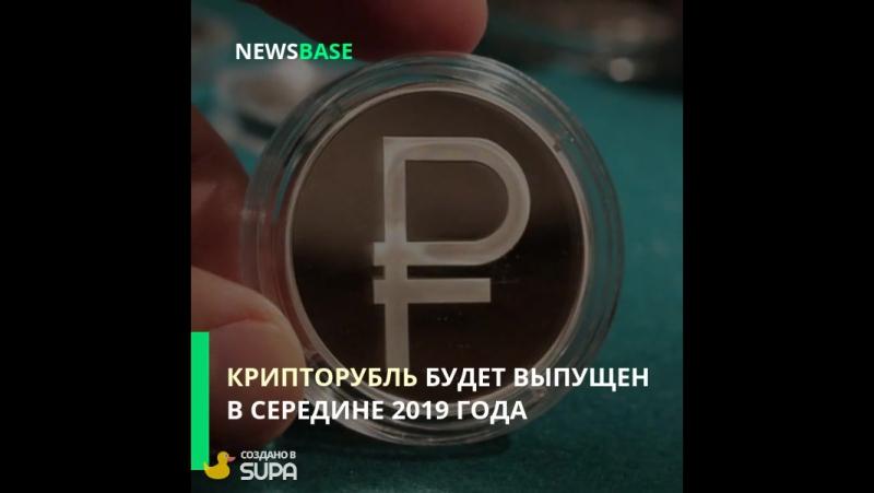 Обзор главных новостей мира электронного бизнеса от 19.01.18