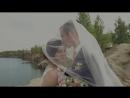 Свадебный клип для романтичной пары. Анастасия и Александр. Август 2017 г.