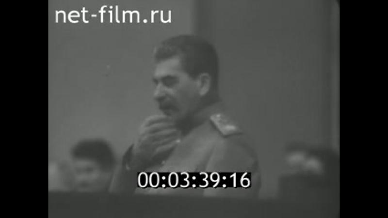 И. В. СТАЛИН /КИНОДОКУМЕНТЫ/.. (1949) Часть 4