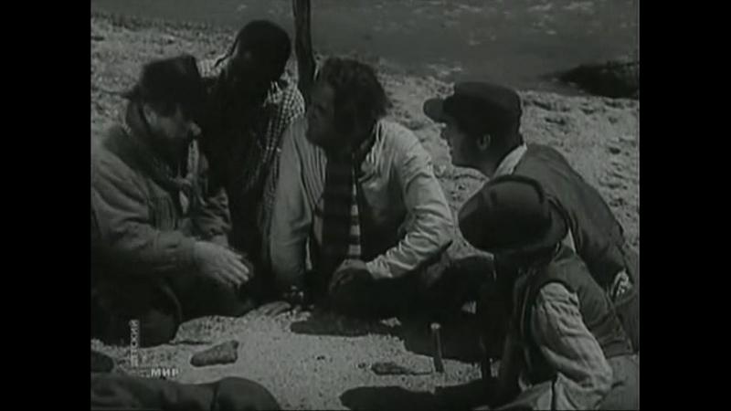 Таинственный остров, СССР, 1941