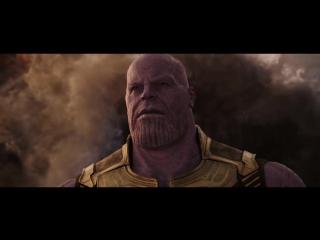Мстители Война бесконечности – тизер-трейлер (Тор, Железный человек, черная пантера, вдова Локи, Капитан Америка, Доктор).