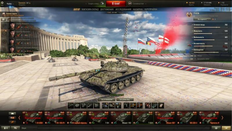 Как не попасть в лапы мошенникам просмотри видео ЧИТ на ЗОЛОТО и КРЕДИТЫ World of Tanks