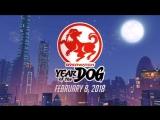 Тизер эвента в честь китайского нового года