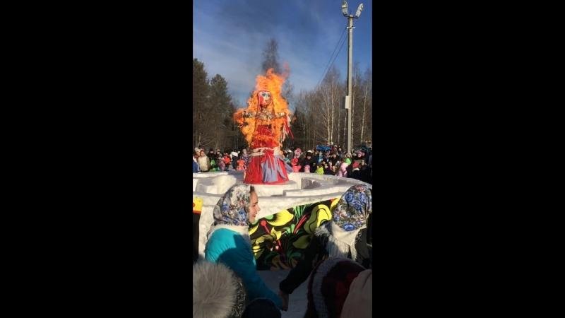 Масленица 2018 сжигание чучела