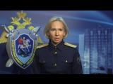В Ростовской области оглашен вердикт Инессе Тарвердиевой и участникам ее банды