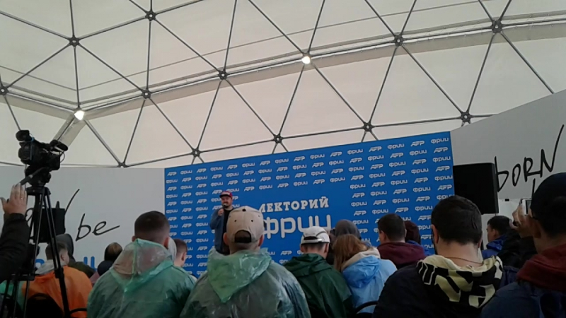 Денис Колесников (Кураж Бамбей) AFP 2017