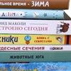Kidsбука – детские книги: обзоры и советы.