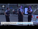 В Брюсселе полиция застрелила мужчину с поясом смертника