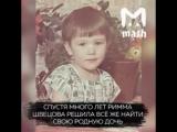 В Пермском крае мать спустя 40 лет нашла дочь, которую перепутали в роддоме