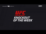 KO of the Week  Derek Brunson vs Dan Kelly
