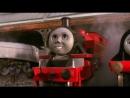 Томас и его друзья - 7 сезон 15 серия «Что-то рыбное» VK