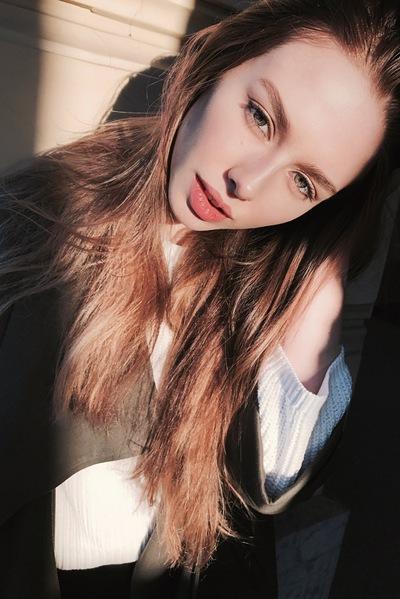 Соня Валикова