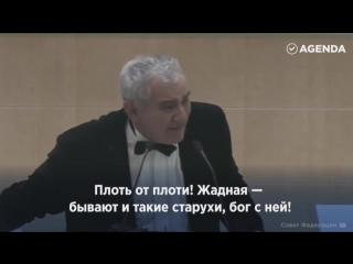 О чем сказка А.С.Пушкина