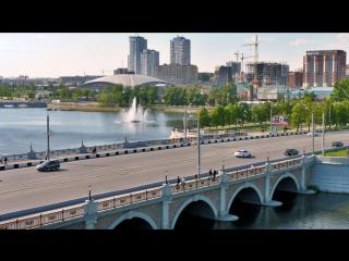 Прямая трансляция. День города в Челябинске
