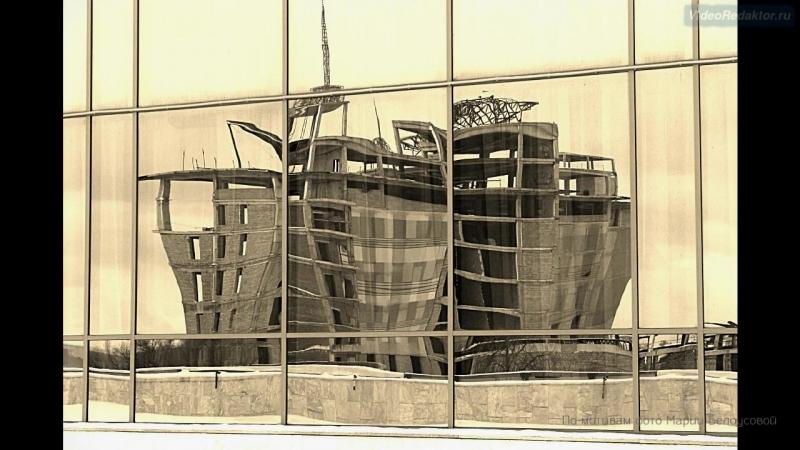 Отель Сувар - отражение в зеркальной стене здания Театра Оперы и Балета, (5*)