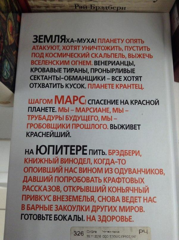Илья Бабицкий | Москва