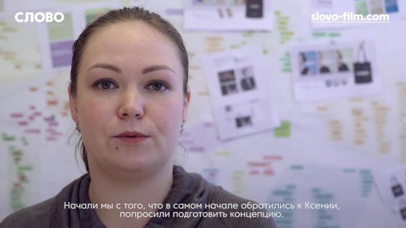 Светлана Захарова, менеджерка по коммуникациям Российской ЛГБТ-сети