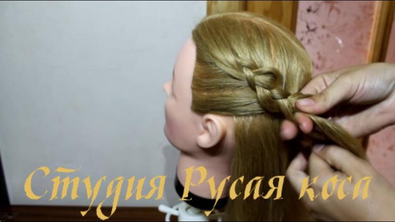 Боковая французская коса с цветком Плетение косичек