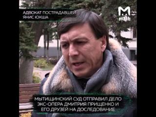 Полицейский, похитивший женщину под Москвой, может выйти на свободу