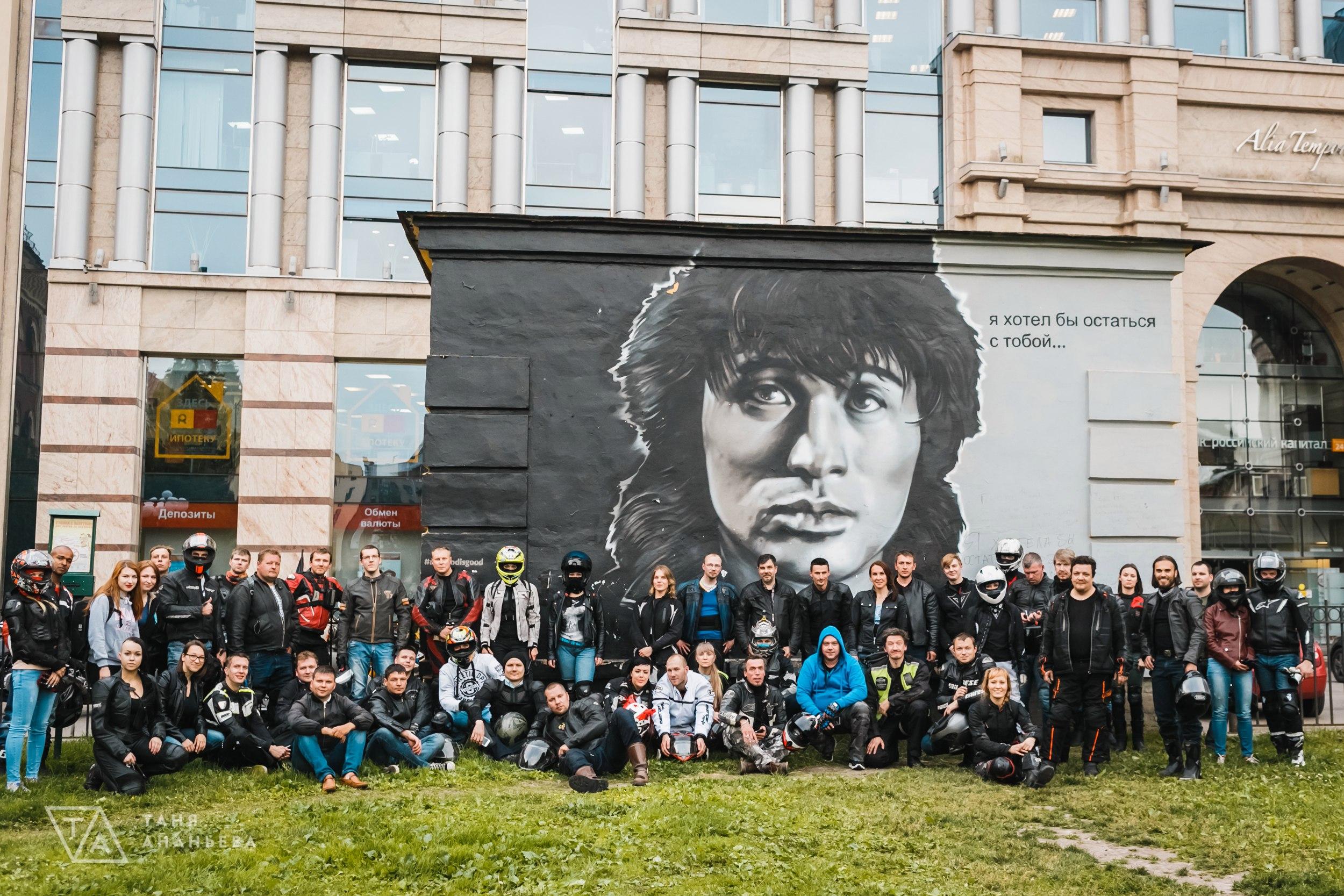 черно белые фото в санкт петербурге цоя шитья весьма