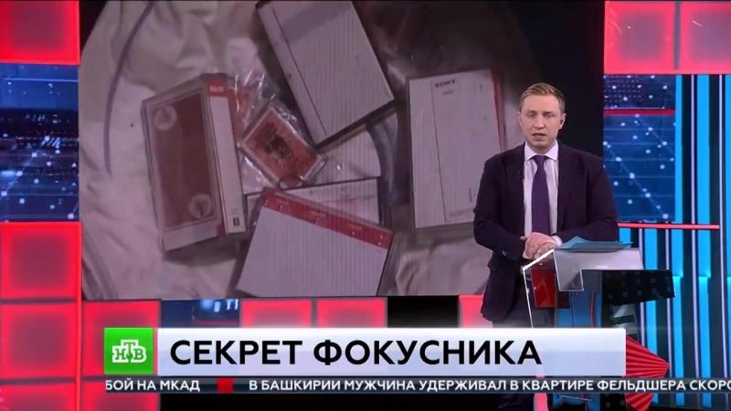 ЧП 20 февраля 2018 года про педофила фокусника из Иваново