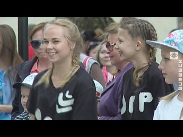 Віцебск святкуе дзень нараджэння (23.06.2017)