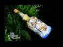 Decoupage Tutorial Christmas Themed Bottle DIY Tutorial