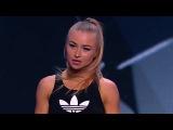 Танцы: Милана Чупаева (сезон 4, серия 5) из сериала Танцы смотреть бесплатно видео ...