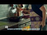 СашаТаня 6 сезон 11 (112) серия смотреть онлайн - Видео Dailymotion
