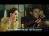 СашаТаня 6 сезон 9 (110) серия смотреть онлайн