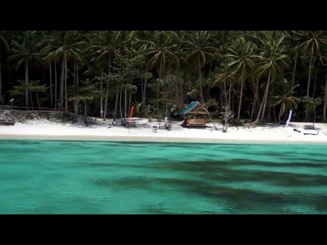 Papaya Beach El Nido Philippines