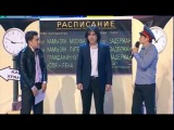 КВН 2012. СТЭМ со звездой. (4), Чехова, Метов, Запашные, Джигурда