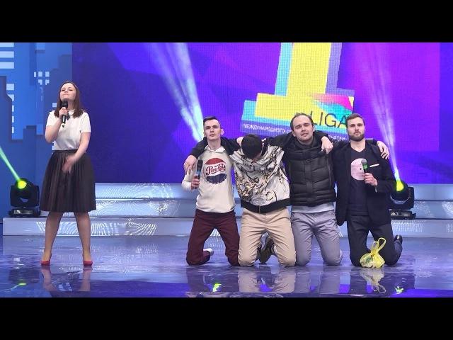 КВН 2015 Первая лига Четвертая 1/8 (30.05.2015) ИГРА ЦЕЛИКОМ HD