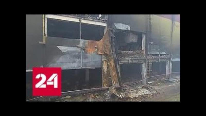 Сгоревшие миллиарды: кому выгоден пожар на Синдике - Россия 24