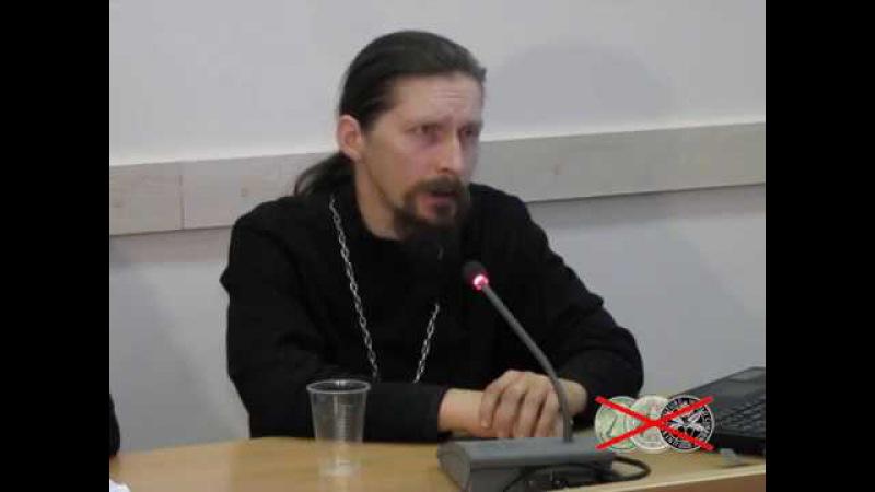 Доклада иеромонаха Рафаила Мишина на Конференции Ураган лжи в 100 летие антирусской революции